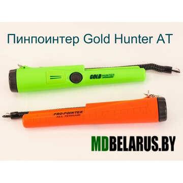 Новинка 2017-2018 года Пинпоинтер Gold Hunter AT