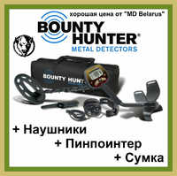 Металлоискатель Bounty Hunter Quick Draw ProGWP
