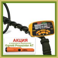 Металлоискатель Garrett ACE 400i + Garrett Propointer AT