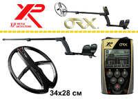 Металлоискатель XP ORX катушка X35. 34х28 см